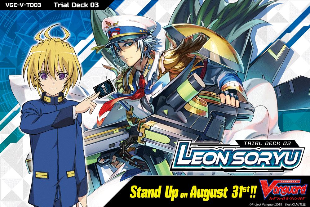 [V-TD03] Leon Soryu