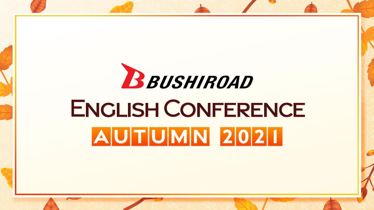Bushiroad English Conference Autumn 2021