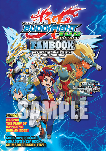 Fanbook Cover BF