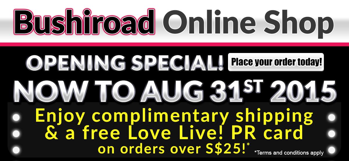 Bushiroad Online Shop