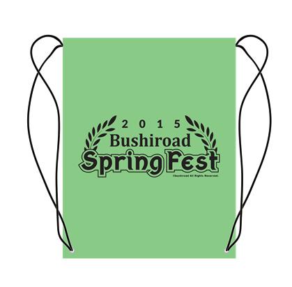 Spring Fest 2015 String Bag - AO