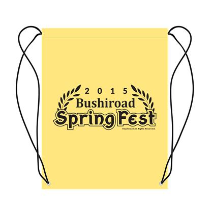 Spring Fest 2015 String Bag - NA