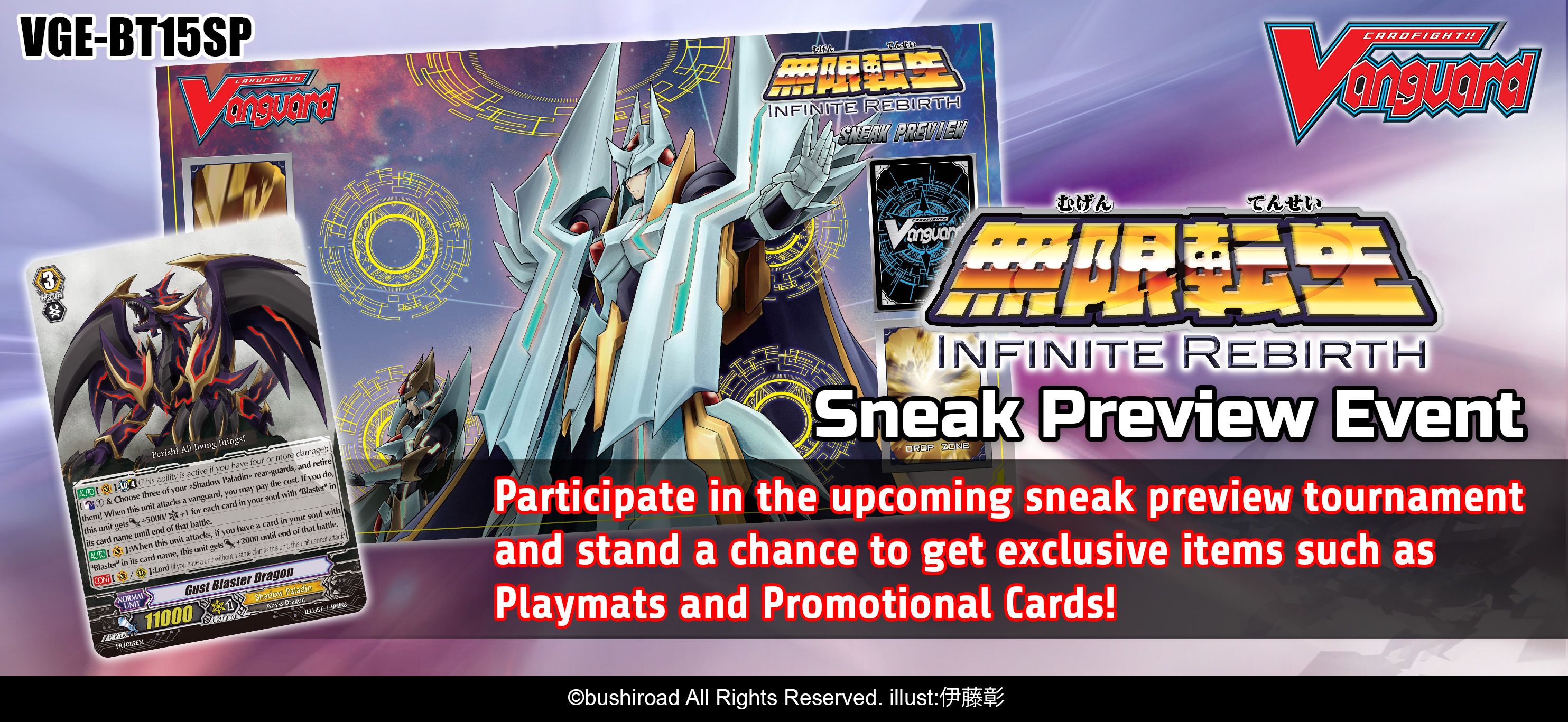 Booster Pack Vol. 15 Sneak Preview Events from Sep 12 to Sep 14!