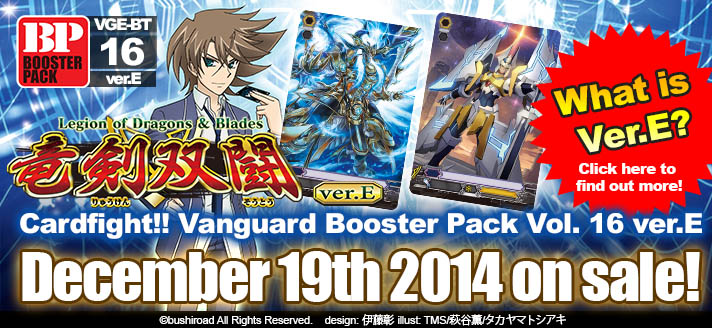 Booster Pack Vol. 16: Legion of Dragons & Blades ver.E releases December 19!