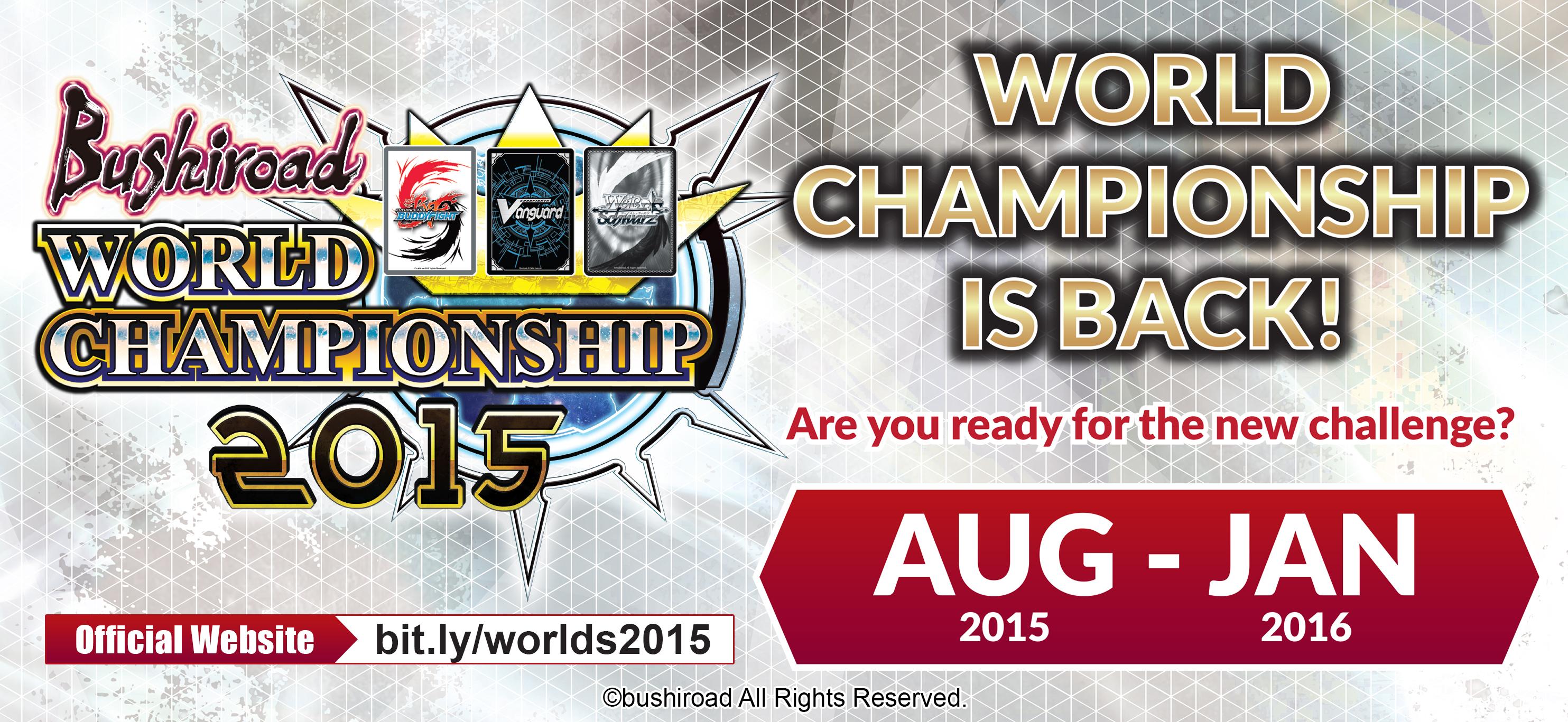 BWC2015