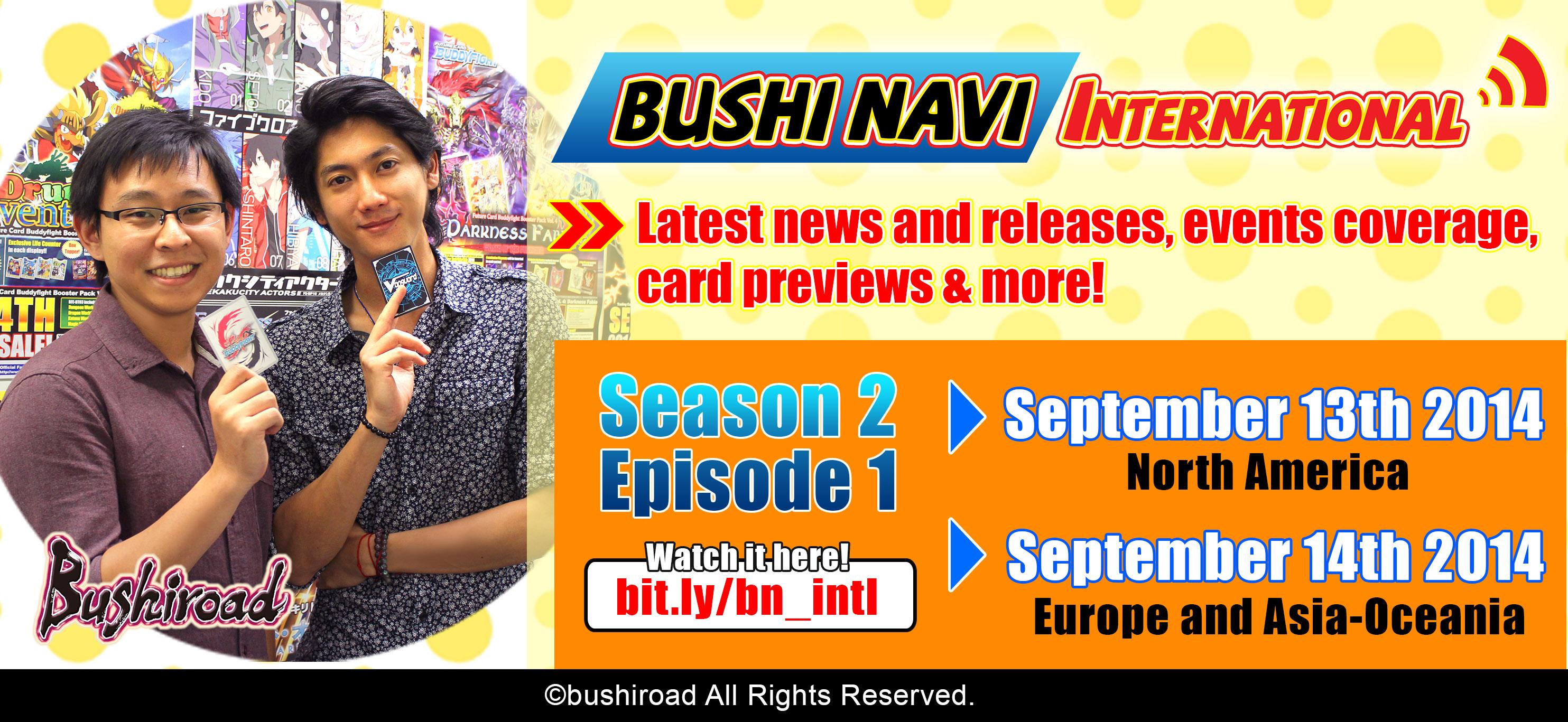 Bushi Navi Internaional S2E1
