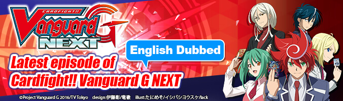 CFV G NEXT Episode Banner (Eng dub)