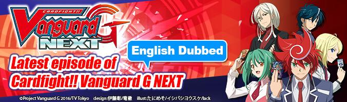 CFV NEXT Episode Banner (Eng dub)