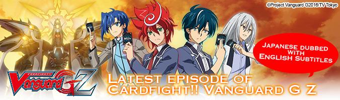 CFV Z Episode Banner (Eng sub)
