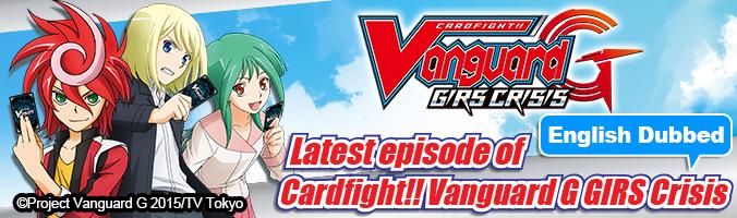 CFV GIRS Crisis Episode Banner (Eng dub)