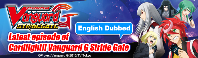 CFV Stride Gate Episode Banner (Eng dub)