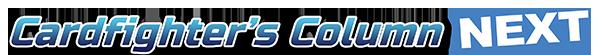 VG Column logo