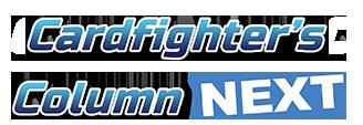 Cardfighter's Column Logo