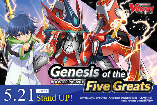 [VGE-D-BT01] Booster Pack 01: Genesis of the Five Greats