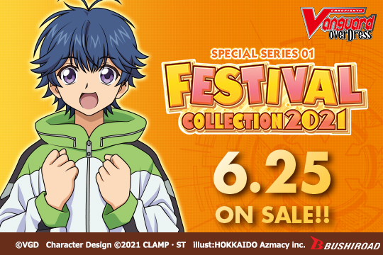 [VGE-D-SS01] Special Series 01: Festival Collection 2021