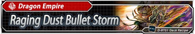 Deck Recipe Raging Dust Bullet Storm