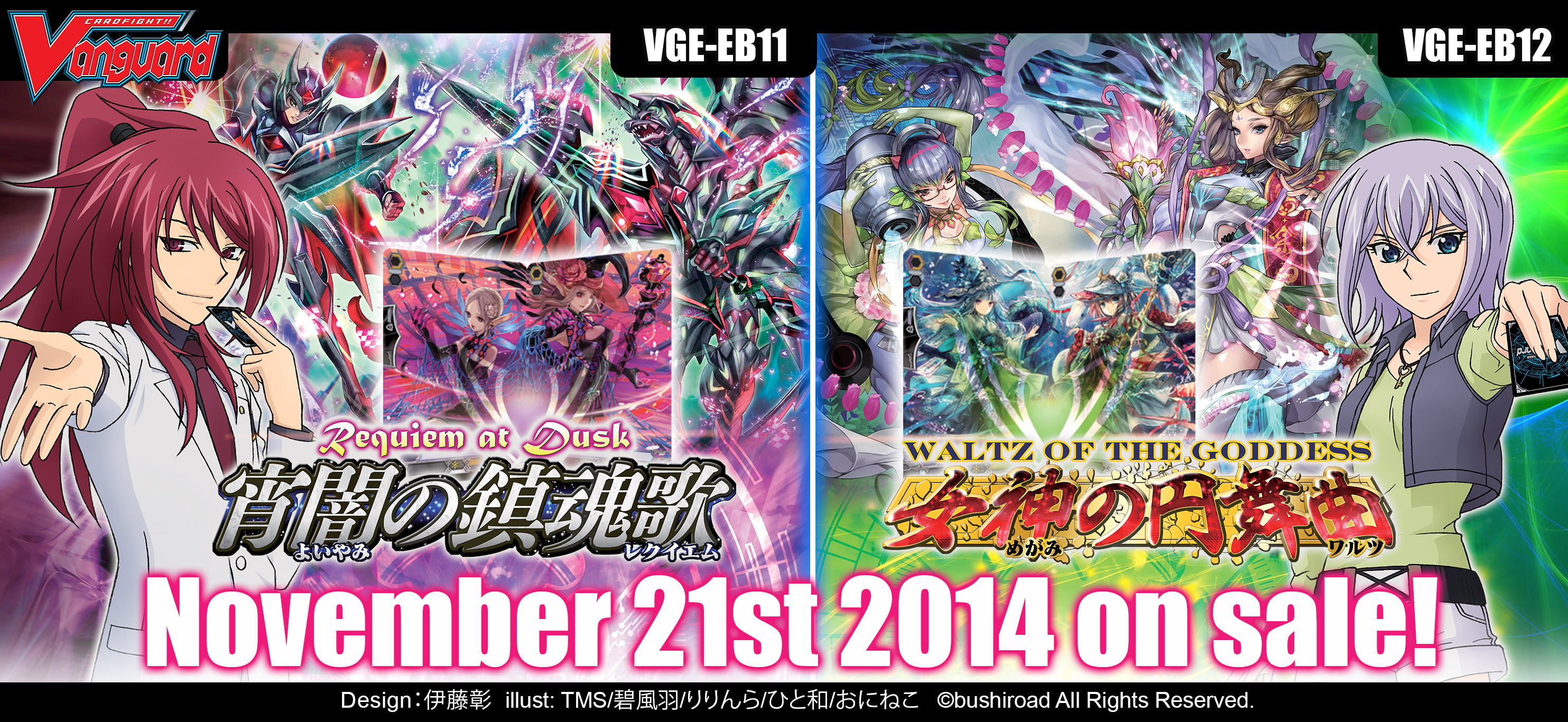 Extra Booster Vol. 11 & 12 on Sale November 12, 2014!