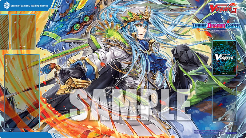 G-BT09_playmat_pre-order_800px.png