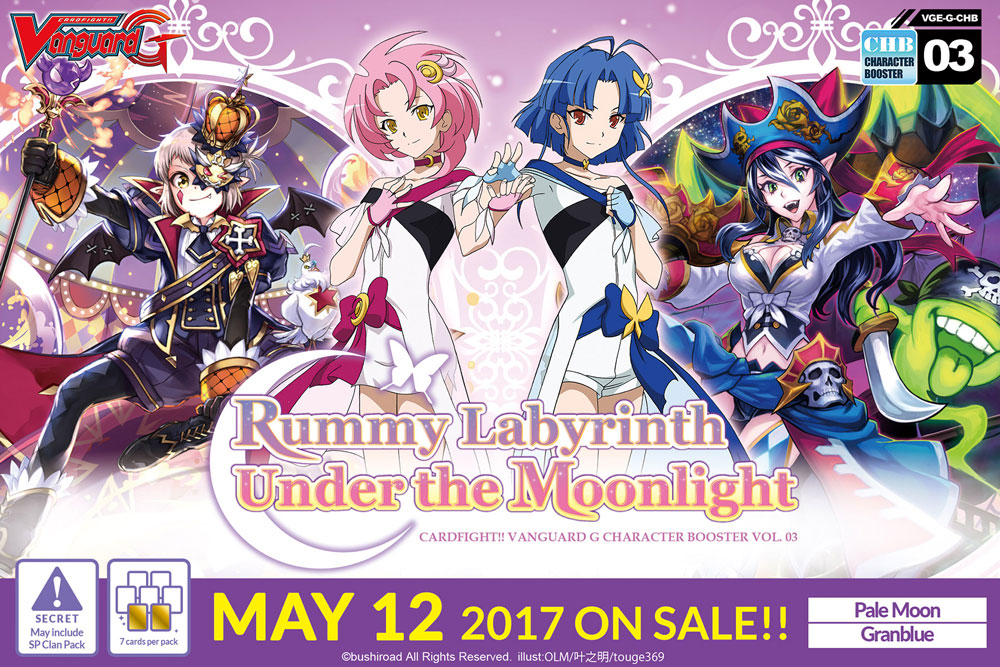 Cardfight!! Vanguard G Character Booster Vol. 3: Rummy Labyrinth ...