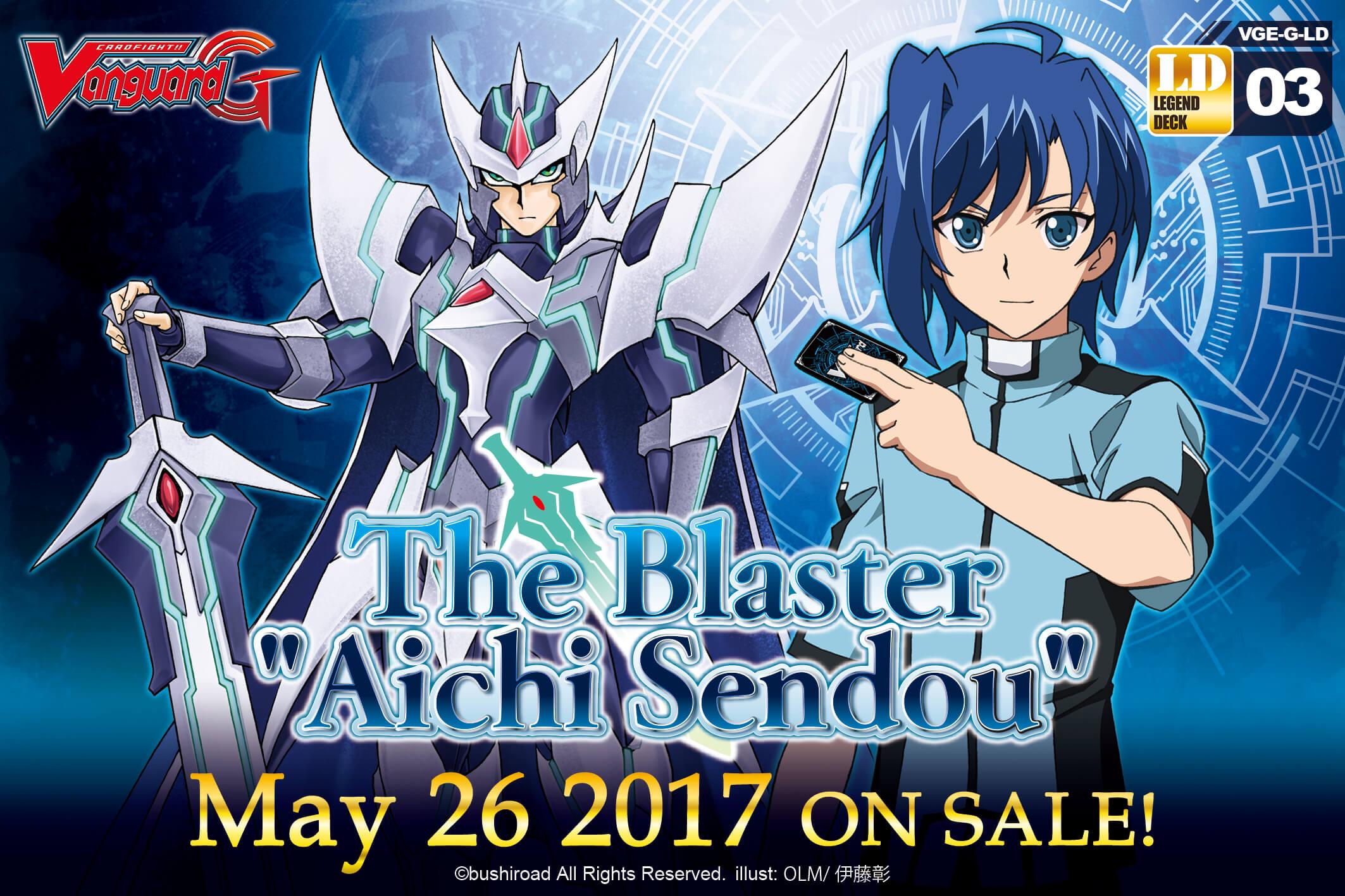 "[G-LD03] The Blaster ""Aichi Sendou"""