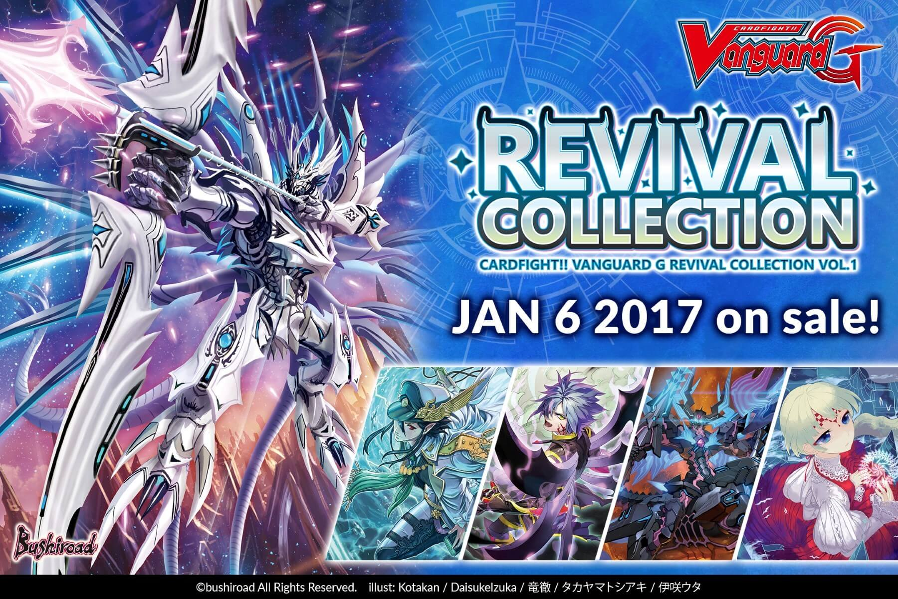 [G-RC01] Cardfight!! Vanguard G Revival Collection