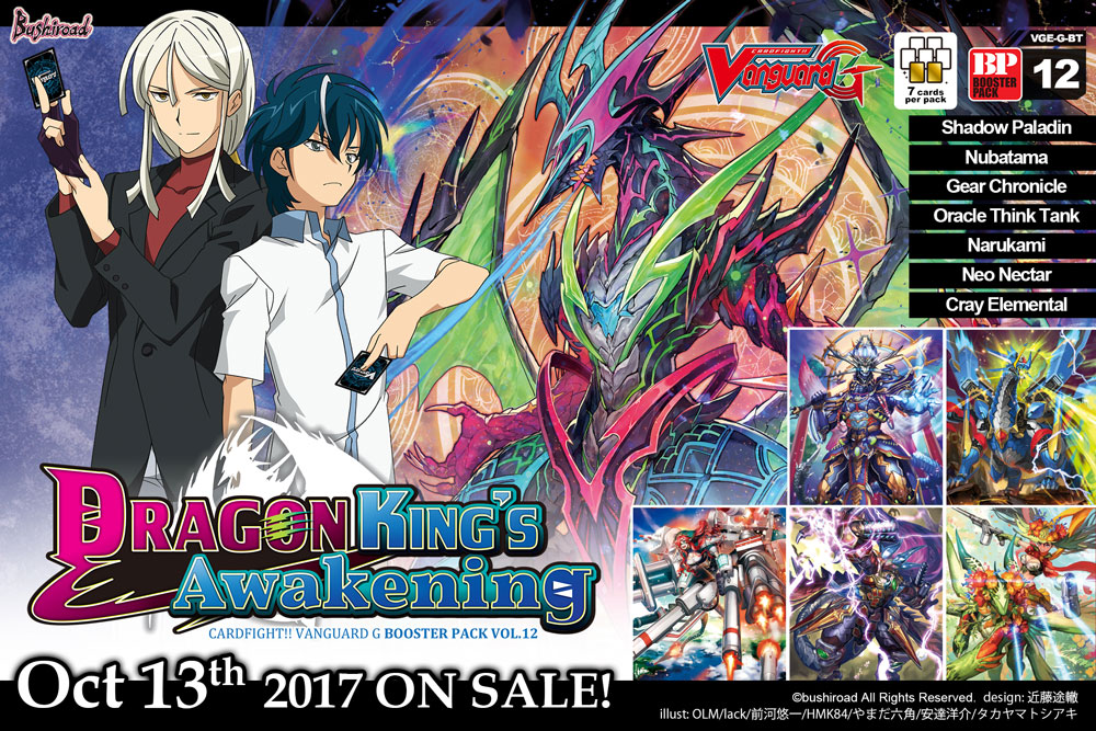 [G-BT12] Dragon King's Awakening