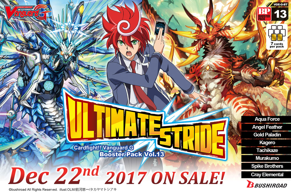 [G-BT13] Ultimate Stride