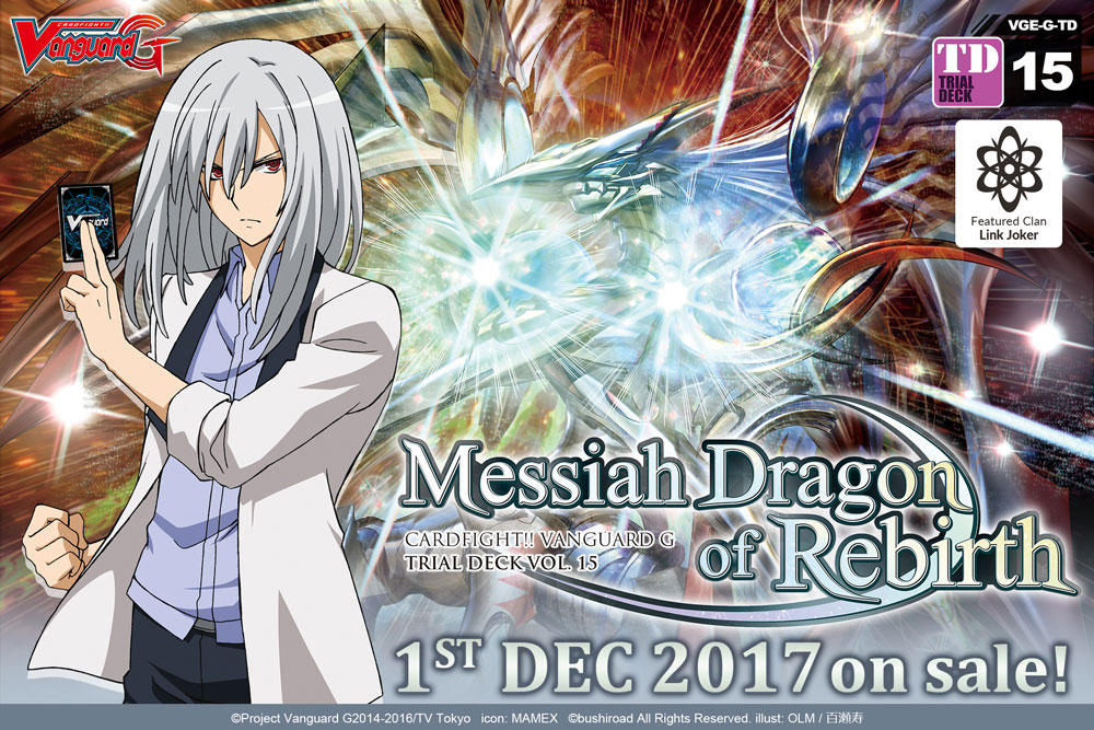 [G-TD15] Messiah Dragon of Rebirth