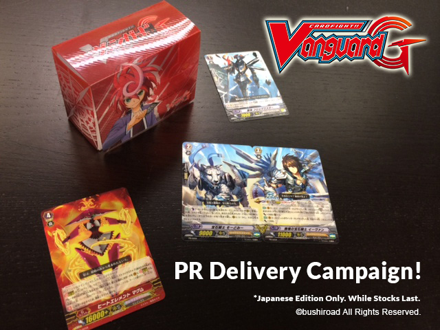 Japanese PR Delivery Campaign