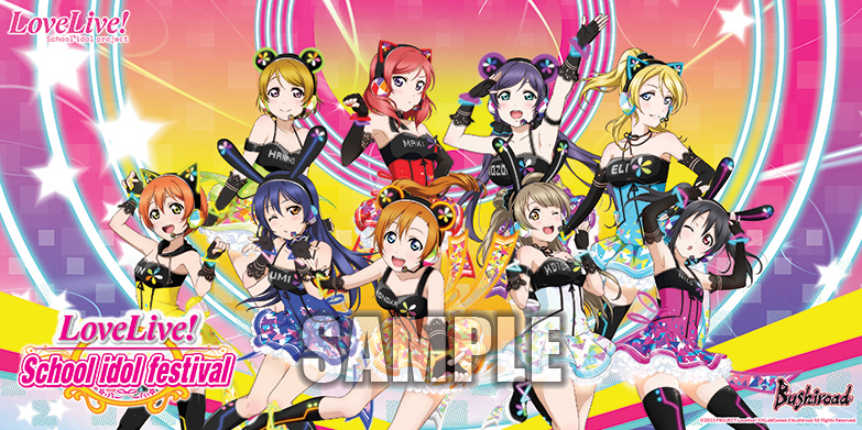 Love Live! pull-out poster from Fanook