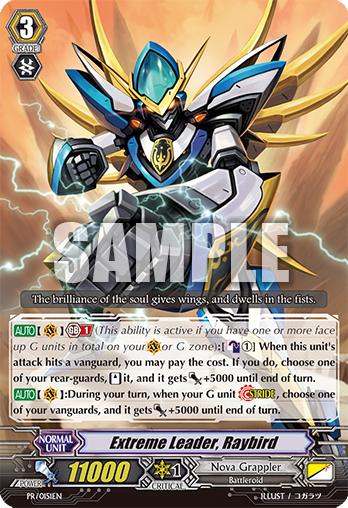 PR/0151EN Extreme Leader, Raybird