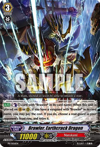 Brawler, Earthcrack Dragon