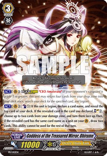 PR/0142EN Goddess of the Treasured Mirror, Ohirume