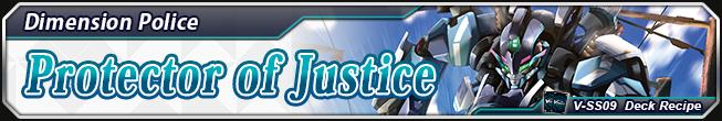 Deck Recipe Protector of Justice