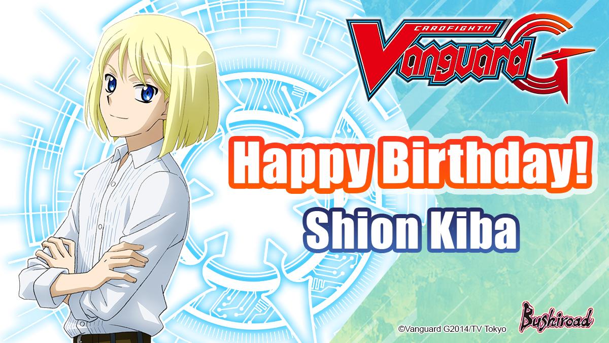 Shion Birthday banner