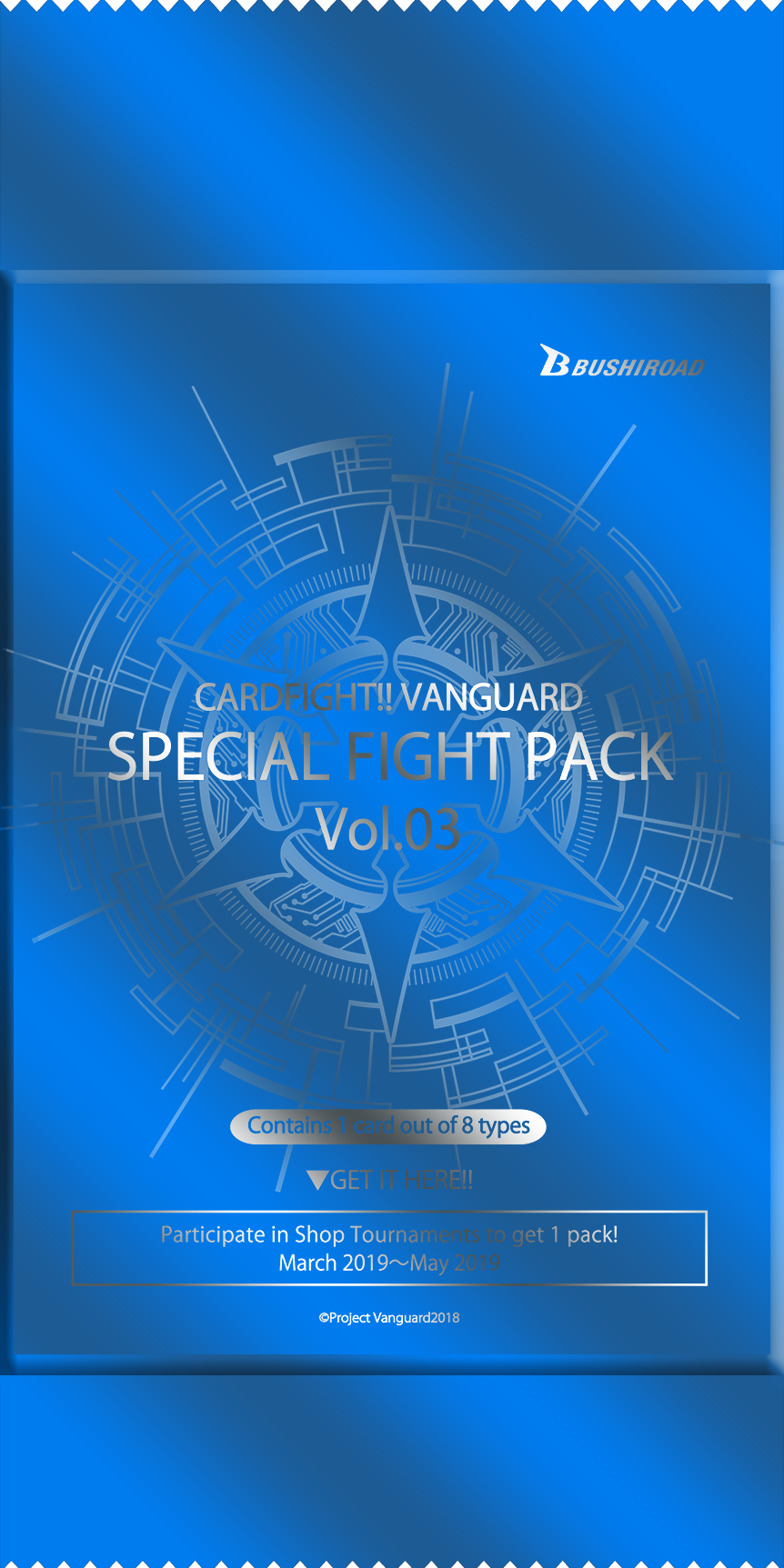 Special Fight Pack Vol 03