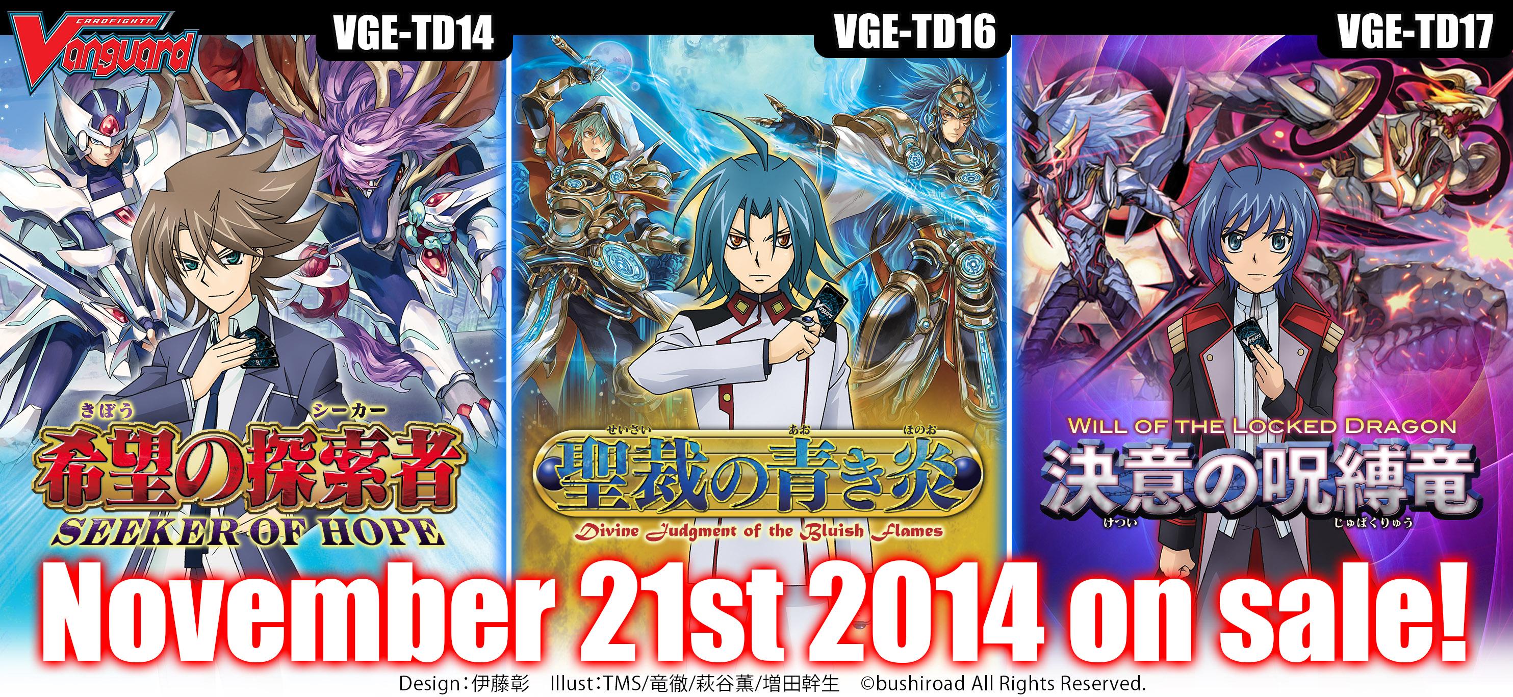 Trial Deck Vol. 14, 16 & 17 on Sale November 12, 2014!