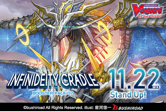 Vanguard FlogalV-MB01//027EN-ACFoilRoyal PaladinCardfight!