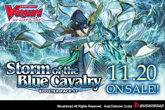 [VGE-V-BT11] Storm of the Blue Cavalry