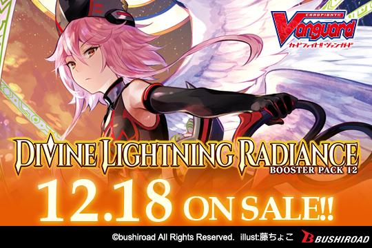 [VGE-V-BT12] Divine Lightning Radiance
