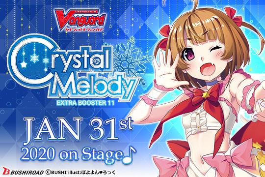 [V-EB11] Crystal Melody