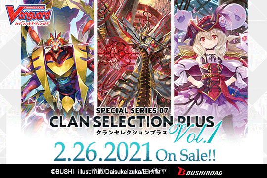 [VGE-V-SS07]Special Series 07 Clan Selection Plus Vol.1
