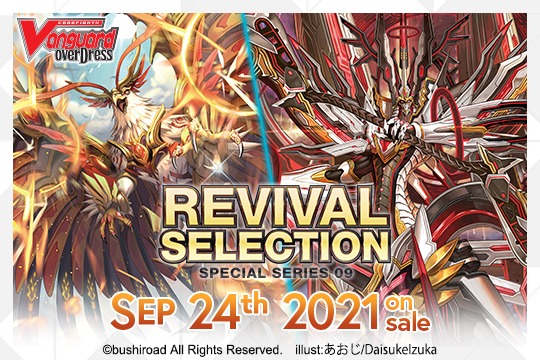 """[VGE-V-SS09] Special Series 09 """"Revival Selection"""""""