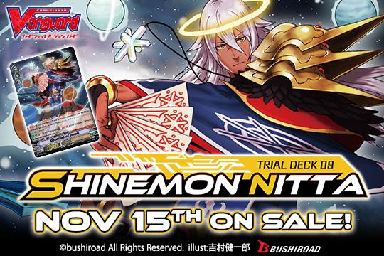 [V-TD09] Shinemon Nitta