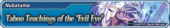 Deck Recipe Taboo Teachings of the Evil Eye