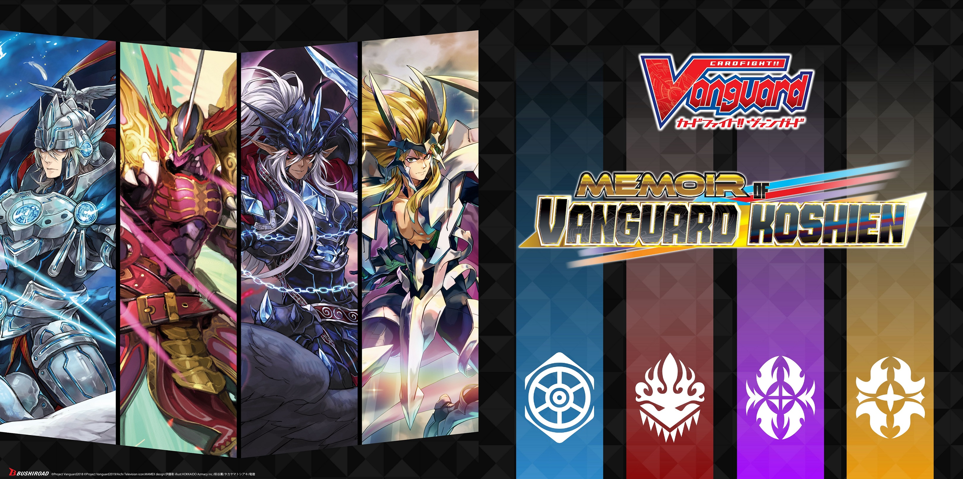 [VGE-V-CS02] Memoir of Vanguard Koshien