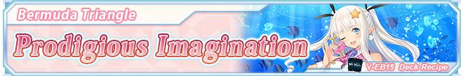 Prodigious Imagination