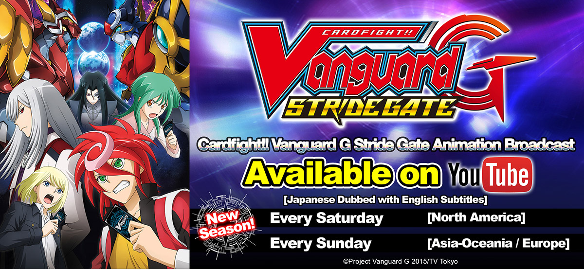 Catch the Cardfight!! Vanguard G Stride Gate Animation on the official YouTube Channel!