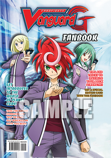 Fanbook Cover VG