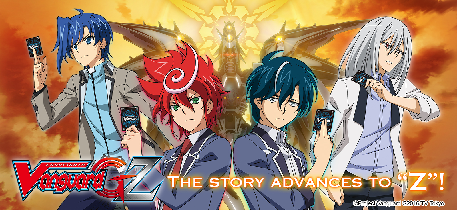 Catch the Cardfight!! Vanguard G Z Animation on the official YouTube Channel!